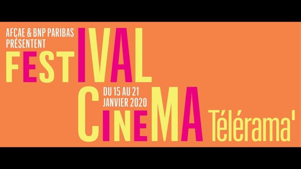 Festival AFCAE Télérama